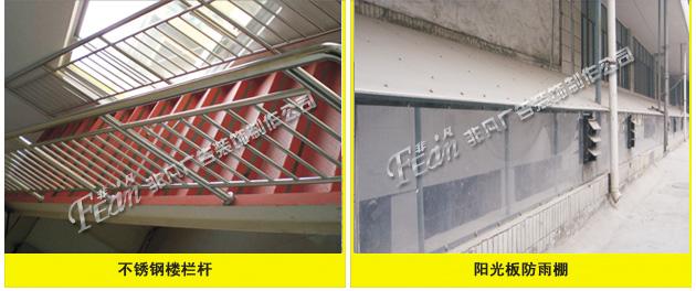易拉宝,展板,灯箱广告,形象墙,条幅,不锈钢橱窗,阅报栏,水牌,楼梯扶手